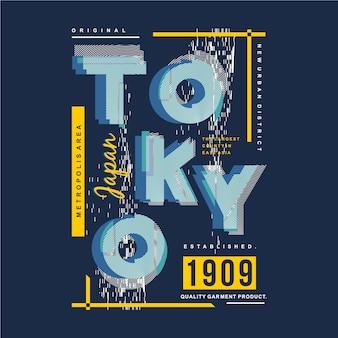 도쿄 일본 대도시 추상 그래픽 타이포그래피 티셔츠 디자인