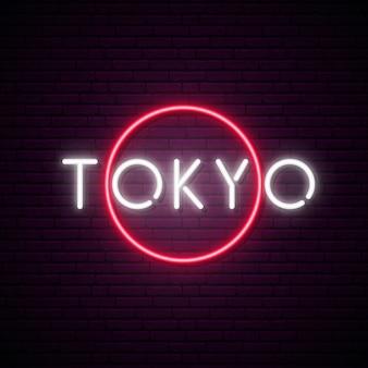 Токио, япония неоновый эффект.