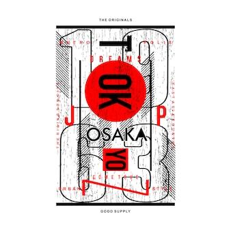 Токио япония пятнистый графический типография дизайн