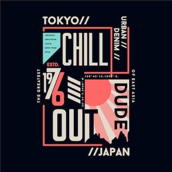 T 셔츠 디자인을위한 도쿄 일본 텍스트 프레임 타이포그래피