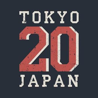 東京ジャパンのデザイン服のタイポグラフィtシャツグランジのプリント製品のグラフィック