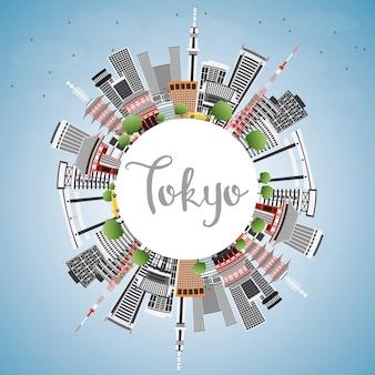 灰色の建物、青い空、コピースペースのある東京のスカイライン。ベクトルイラスト。近代建築とビジネス旅行と観光の概念。プレゼンテーションバナープラカードとwebサイトの画像。