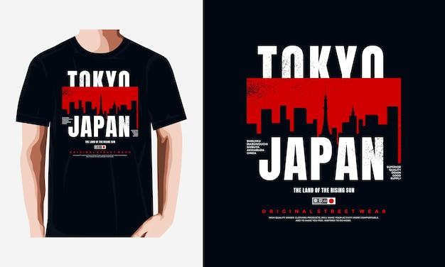東京タイポグラフィtシャツデザインイラストプレミアムベクター