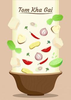 Тайская еда tom kha kai (курица в кокосовом супе). падение ингредиентов концепции.