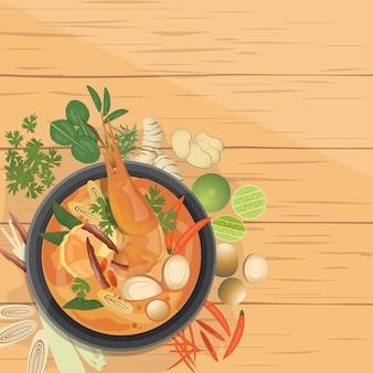 톰 얌 궁, 아시아 음식, 태국 요리, 재료