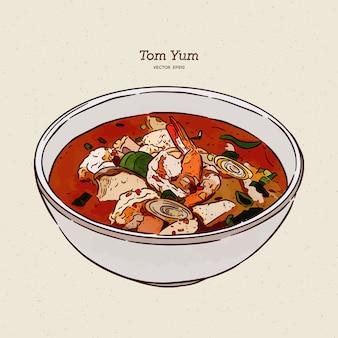 トムヤムスープ、タイ料理。手描きスケッチ。