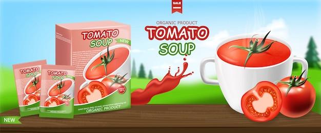 トマトスープパッケージ現実的なインスタントスープ、天然物、新鮮なトマト、孤立したパッケージ、ベジタリアン料理、風景、バナー