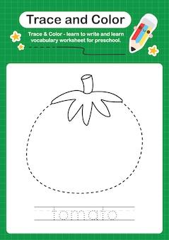 子供のためのトマトのトレースと色の就学前のワークシートは、書く練習をします