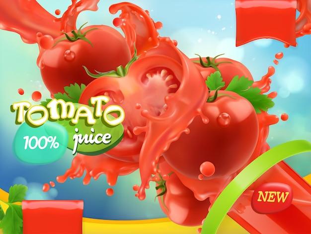 トマト野菜。ジュースのスプラッシュ。 3dリアルなベクトル、パッケージデザイン