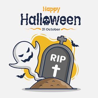 幸せなハロウィーンのお祝いのアイコンイラストと墓石と幽霊