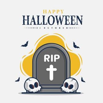 おめでとうハロウィーンアイコンイラストと墓石と頭蓋骨