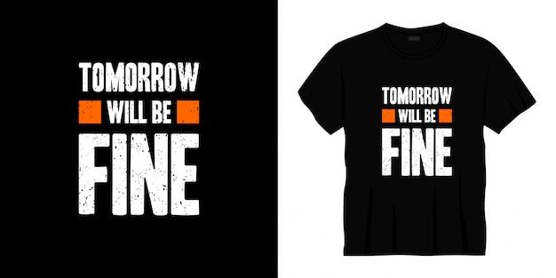 明日はタイポグラフィのデザインが上質なtシャツになります。