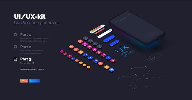 Инструмент для создания сцены, часть 3, дизайн мобильного приложения, макет смартфона