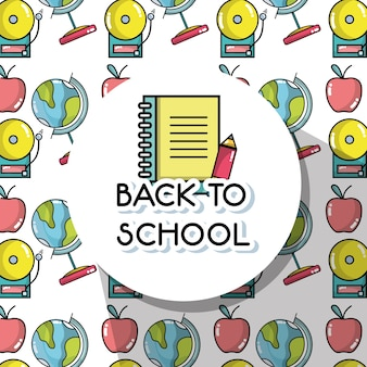 Tools to back schools background design