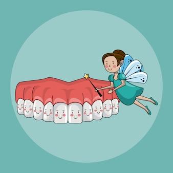 歯の妖精と歯のケア