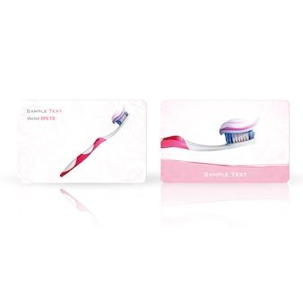歯ブラシのバナーデザイン