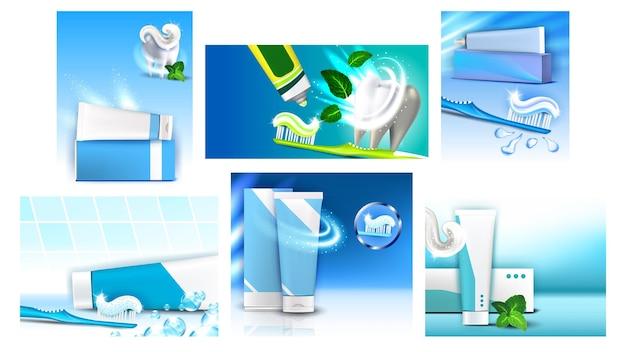 Зубная паста креативные рекламные плакаты задать вектор. коллекция различных ярких рекламных маркетинговых баннеров с пустой пакет зубной пасты и зубной щетки. цвет концепции шаблон иллюстрации