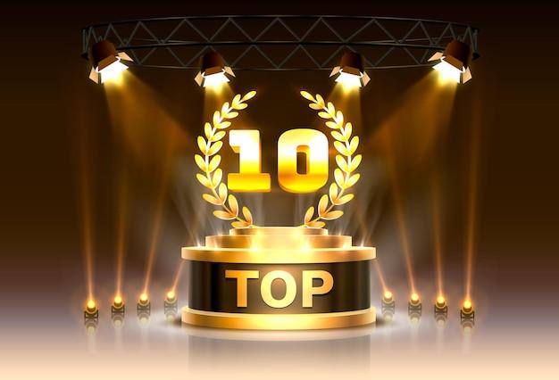 トップ10の最高の表彰台賞のサイン、黄金のオブジェクト