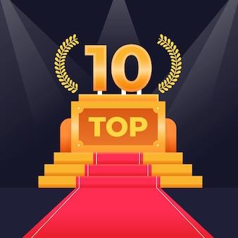 トップ10ベスト表彰台賞