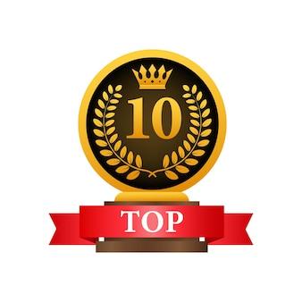 Лейбл top 10. золотой лавровый венок значок. векторная иллюстрация штока.