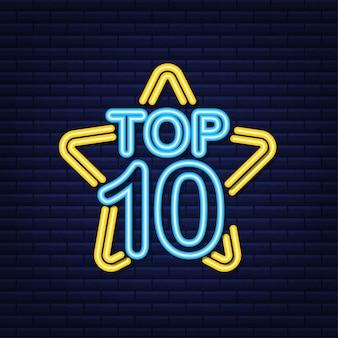 トップ10-黒の背景に青いネオンラベルが付いたトップ10ゴールド。ベクトルイラスト。