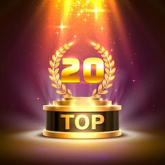 トップ20の最高の表彰台賞のサイン、金色のオブジェクト