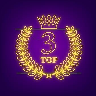 Top 3 label. neon laurel wreath icon. vector stock illustration.