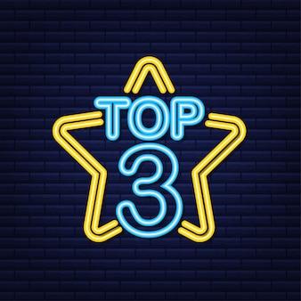 トップ3-黒の背景に青いネオンラベルが付いたトップ10ゴールド。ベクトルイラスト。