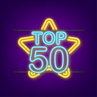 トップ50-黒の背景に青いネオンラベルが付いたトップ10ゴールド。ベクトルイラスト。
