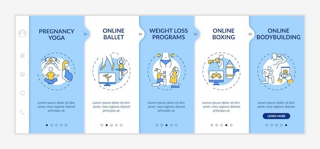 최고의 온라인 신체 훈련 프로그램 온 보딩 템플릿
