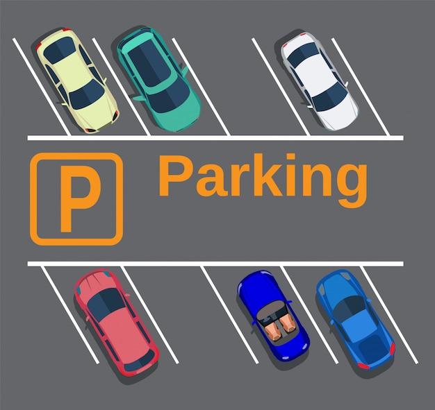 市内駐車場の平面図