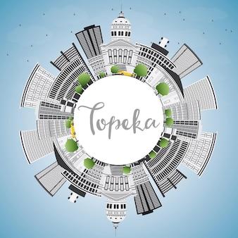 Горизонт топика с серыми зданиями, голубым небом и копией пространства. векторные иллюстрации. деловые поездки и концепция туризма с современной архитектурой. изображение для презентационного баннера и веб-сайта.