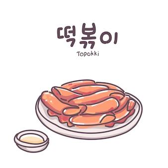 トッポッキ韓国料理イラスト