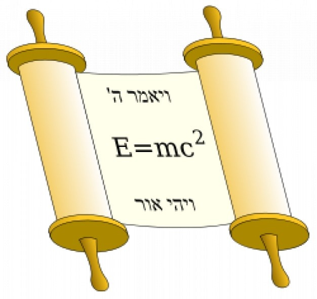 Tora scroll with einstein equation