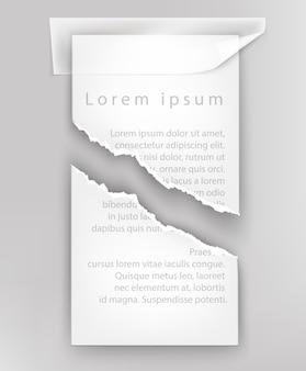 Рваная бумага для текста, порванный лист с липкой лентой