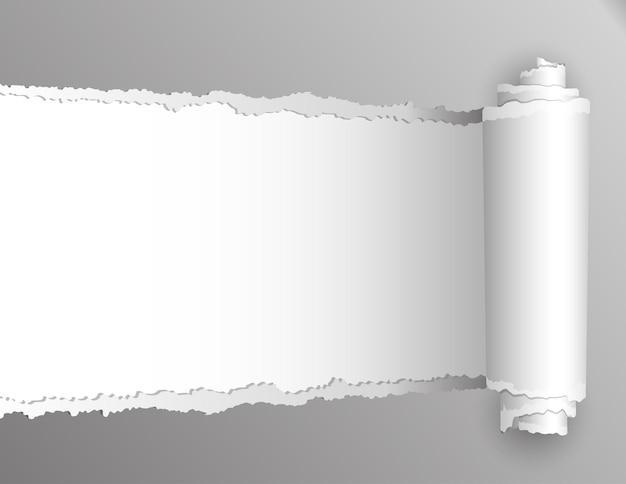 흰색 배경을 보여주는 열기와 찢어진 된 종이
