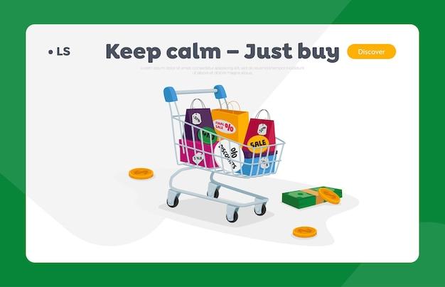 Общая продажа. тележка, полная разноцветных сумок для покупок