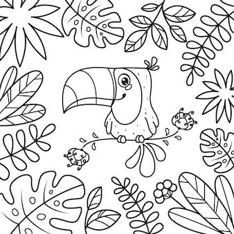 葉の着色ページの間の枝に座っているオオハシ。アウトライン漫画ベクトルイラスト