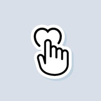 터치 하트 스티커. 인간의 손이 심장 아이콘을 밀고 있습니다. 사랑의 상징, 결혼식을 위한 기호입니다. 소셜 미디어. 기부, 자선 개념. 격리 된 배경에 벡터입니다. eps 10.