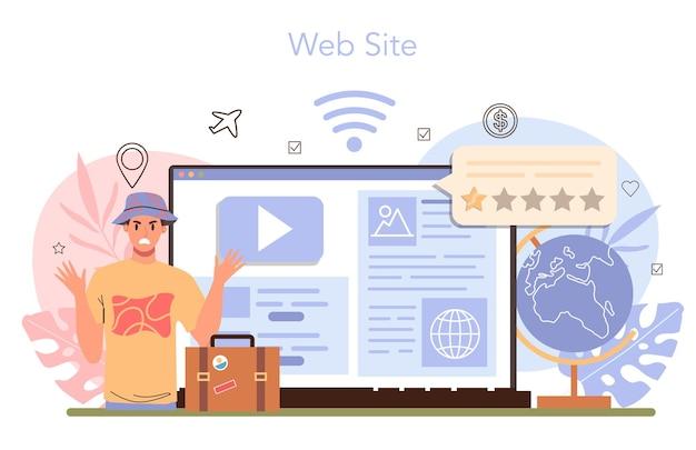 ツアーエージェントのオンラインサービスまたはプラットフォーム。休暇組織代理店