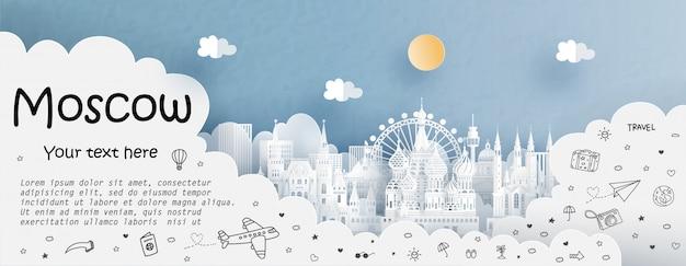 모스크바 여행으로 여행 및 여행 광고