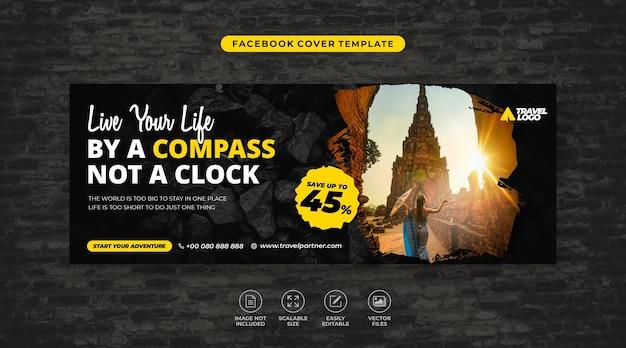 여행 및 여행 캠페인 소셜 미디어 facebook 표지 템플릿 벡터