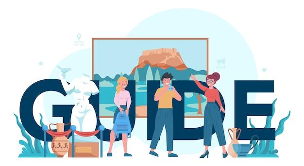 ツアー休暇ガイドの活版印刷ヘッダーの概念。聞いている観光客