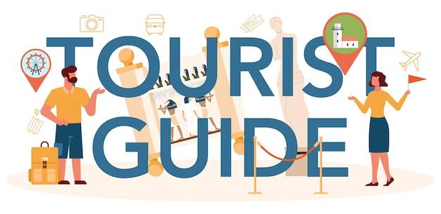 ツアー休暇ガイドの活版印刷ヘッダー。街の歴史やアトラクションを聞く観光客。