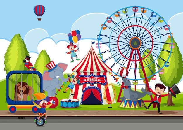 Туристический цирк в парке