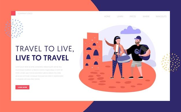 観光と旅行のランディングページテンプレート。休暇の概念で旅行する人々のキャラクター。ウェブサイトまたはウェブページの写真カメラを持つ男性と女性。