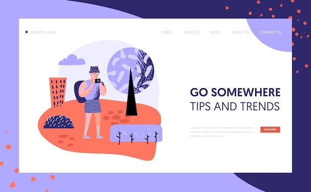 観光と旅行のランディングページテンプレート。休暇の概念で旅行する人々のキャラクター。ウェブサイトまたはウェブページの写真カメラを持つ男。