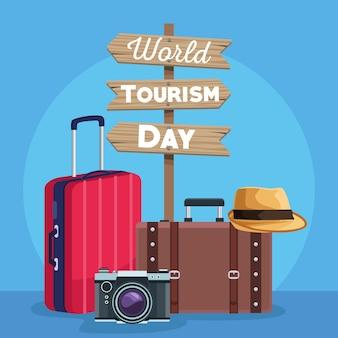 관광의 날 신호