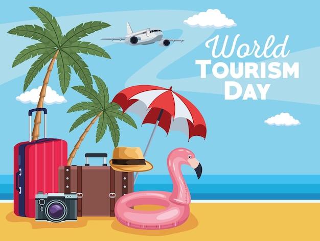 관광의 날 글자
