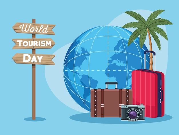 관광의 날 장면